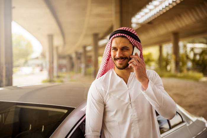 uae phone numbers